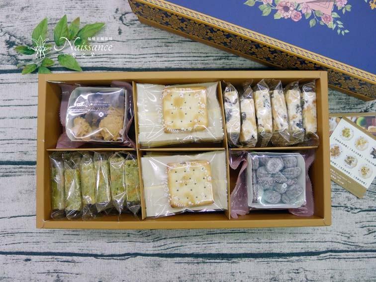 【六入手工餅乾禮盒 A 】酥糖約24顆+太妃餅8片+手工餅乾2包 460克 盒