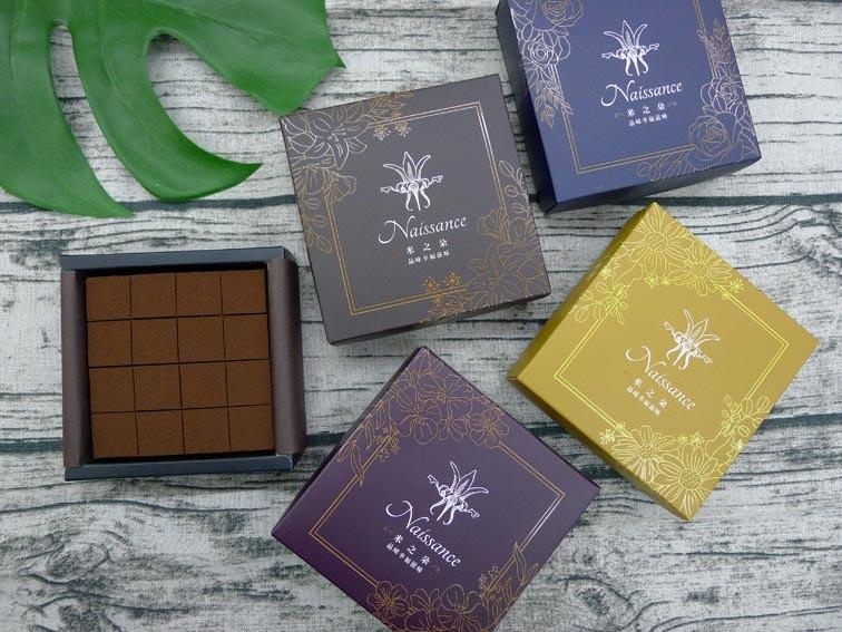 【生巧克力】2盒免運│奶素
